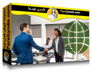 لیندا _ آموزش استراتژی جهانی (با زیرنویس فارسی AI)