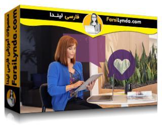 لیندا _ آموزش مبانی فروش اجتماعی (با زیرنویس فارسی AI)