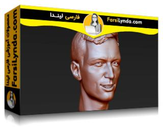 لیندا _ آموزش زیبراش: مجسمه سازی پرترهها (با زیرنویس فارسی AI)