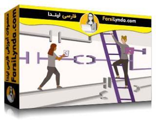 لیندا _ آموزش جامع منطق PLC Ladder (با زیرنویس فارسی AI)