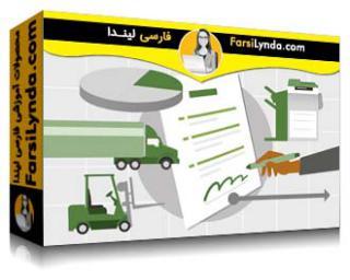لیندا _ آموزش مبانی حسابداری: اجارهها (با زیرنویس فارسی AI)