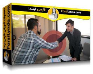 لیندا _ آموزش مذاکره استراتژیک (با زیرنویس فارسی AI)