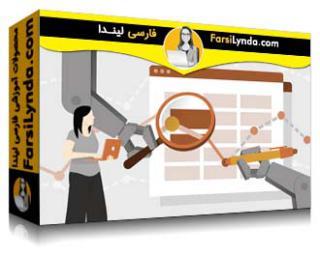 لیندا _ آموزش هوش مصنوعی در بیزنس (با زیرنویس فارسی AI)
