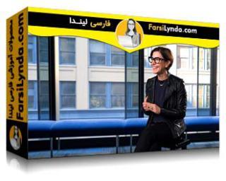 لیندا _ آموزش رهبری کردن مانند یک آیندهنگر (با زیرنویس فارسی AI)