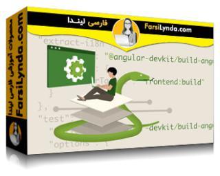 لیندا _ آموزش ساخت برنامههای انگولار و جانگو (با زیرنویس فارسی AI)