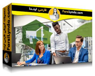 لیندا _ آموزش مبانی بازاریابی (با زیرنویس فارسی AI)