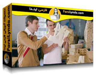 لیندا _ آموزش مبانی طراحی تولیدی (با زیرنویس فارسی AI)