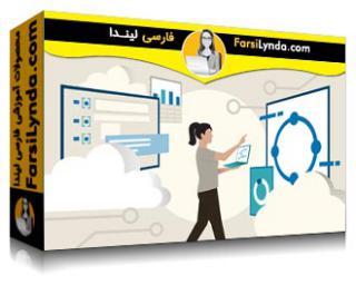 لیندا _ آموزش شیرپوینت آنلاین: کار در Modern Experience (با زیرنویس فارسی AI)