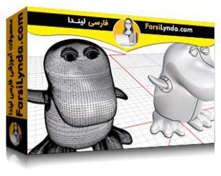لیندا _ آموزش راینو : مدیریت فایل و نمونهسازی (با زیرنویس فارسی AI)