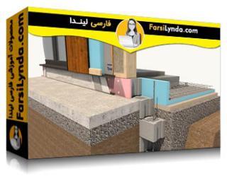 لیندا _ آموزش اسکچاپ برای معماری: جزئیات (با زیرنویس فارسی AI)