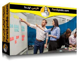 لیندا _ آموزش نوشتن یک طرح و نقشه بازاریابی (با زیرنویس فارسی AI)
