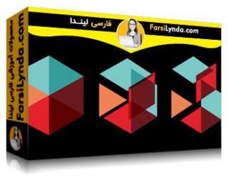 لیندا _ آموزش موشن گرافیک برای شبکههای اجتماعی (با زیرنویس فارسی AI)