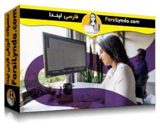 لیندا _ آموزش توصیههای بهرهوری: تنظیم محل کار خود (با زیرنویس فارسی AI)