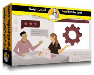 لیندا _ آموزش موفقیت در مصاحبه تستر نرم افزار (با زیرنویس فارسی AI)