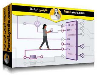 لیندا _ آموزش سیستمهای الکتریکی: خواندن نقشهها و شماتیک (با زیرنویس فارسی AI)