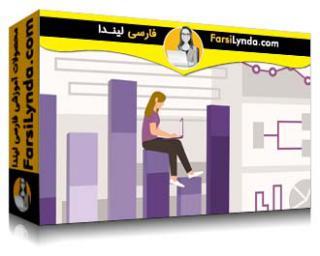 لیندا _ آموزش تهیه گزارش آنلاین پروژه با Power BI (با زیرنویس فارسی AI)
