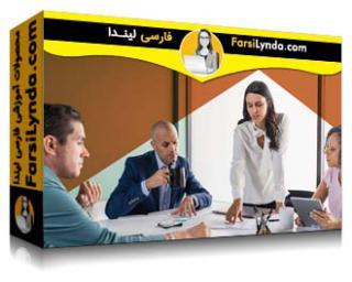 لیندا _ آموزش مدیریت برای ایدههای بهتر (با زیرنویس فارسی AI)