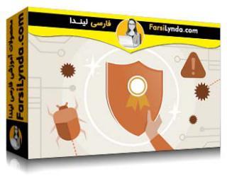 لیندا _ آموزش کسب گواهی (CySA+ (CS0-002 بخش 1: مدیریت تهدید (با زیرنویس فارسی AI)