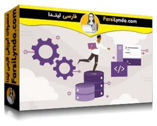 لیندا _ آموزش کسب گواهی (CompTIA IT Fundamentals (FC0-U61 بخش 3: تعمیر و نگهداری و عیب یابی کامپیوتر، پایگاه داده و برنامهنویسی (با زیرنویس فارسی AI)