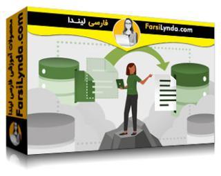 لیندا _ آموزش آزور برای معماران: یک استراتژی مهاجرت طراحی کنید (با زیرنویس فارسی AI)