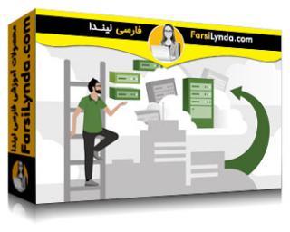 لیندا _ آموزش برنامهریزی برای آزور Active Directory (با زیرنویس فارسی AI)