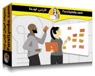 لیندا _ آموزش Design Sprints (با زیرنویس فارسی AI)