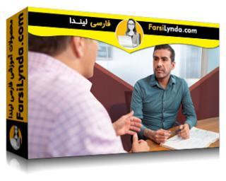 لیندا _ آموزش گفتگوهای دشوار: راهنمای مدیران (با زیرنویس فارسی AI)
