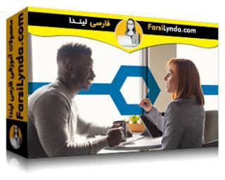 لیندا _ آموزش استراتژیهای شبکه سازی دیجیتال (با زیرنویس فارسی AI)