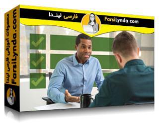 لیندا _ آموزش یافتن شغل رویای خود: تکنیکهای مصاحبه و نوشتن رزومه (با زیرنویس فارسی AI)