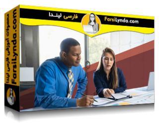 لیندا _ آموزش چالشهای اصلی PMO (با زیرنویس فارسی AI)