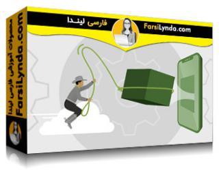 لیندا _ آموزش AWS Amplify (با زیرنویس فارسی AI)