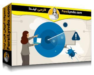 لیندا _ آموزش کسب گواهی (CySA+ (CS0-002 بخش 2: مدیریت آسیب پذیری (با زیرنویس فارسی AI)
