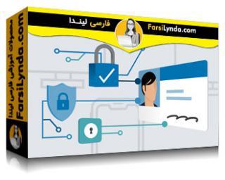لیندا _ آموزش کسب گواهی (CySA+ (CS0-002 بخش 3: هویت و مدیریت دسترسی (با زیرنویس فارسی AI)