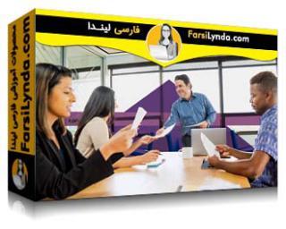 لیندا _ آموزش رهبری از سطوح میانی (با زیرنویس فارسی AI)