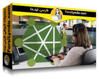 لیندا _ آموزش خدمات مشتری با استفاده از هوش مصنوعی و یادگیری ماشین (با زیرنویس فارسی AI)