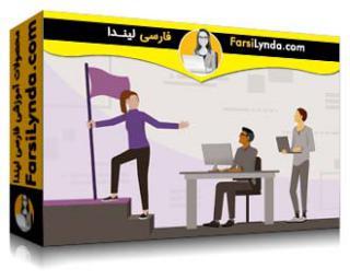 لیندا _ آموزش مهارتهای Tech Soft: انتقال از توسعه دهنده به مدیر مهندسی (با زیرنویس فارسی AI)