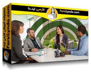 لیندا _ آموزش انتقال از مشارکت شخصی به مدیر (با زیرنویس فارسی AI)