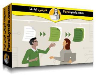 لیندا _ آموزش کنترل نسخه برای همه (با زیرنویس فارسی AI)