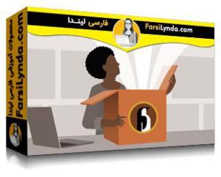 لیندا _ آموزش لینوکس: مدیر پکیج و مخازن (با زیرنویس فارسی AI)