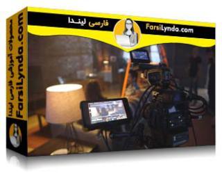 لیندا _ آموزش هنر فیلمبرداری سینما بخش 1: مبانی داستان سرایی (با زیرنویس فارسی AI)
