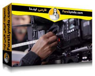 لیندا _ آموزش هنر فیلمبرداری سینما بخش 3: تکنیکهای دست (با زیرنویس فارسی AI)