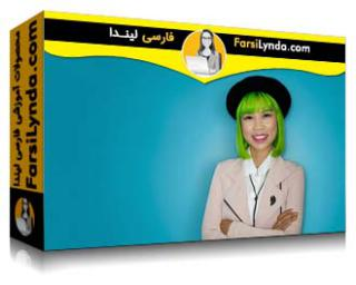 لیندا _ آموزش بازاریابی ویدیویی لینکداین برای صفحات شخصی و برند (با زیرنویس فارسی AI)