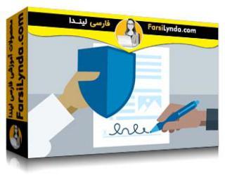 لیندا _ آموزش اجرای یک بیزنس طراحی: موافقتنامههای طراح و مشتری (با زیرنویس فارسی AI)