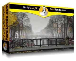 لیندا _ آموزش ساخت تابلوی آمستردام مهآلود: وسایل نقلیه (با زیرنویس فارسی AI)