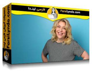 لیندا _ آموزش اینکه چگونه در طراحی یک شغل پیدا کنید (با زیرنویس فارسی AI)