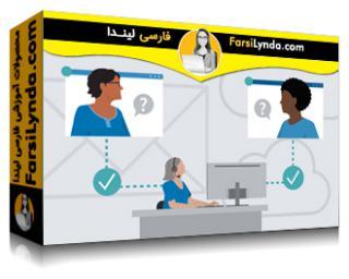 لیندا _ آموزش آفیس 365 برای سرپرستان: پشتیبانی از کاربران (با زیرنویس فارسی AI)