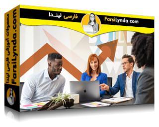 لیندا _ آموزش بازاریابی شبکههای اجتماعی: استراتژی و بهینهسازی (با زیرنویس فارسی AI)