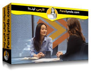 لیندا _ آموزش همدلی برای متخصصان فروش (با زیرنویس فارسی AI)