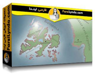 لیندا _ آموزش نقشههای Esri ArcGIS برای توسعه Creative Cloud (با زیرنویس فارسی AI)