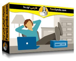 لیندا _ آموزش ساخت یک آزمایشگاه IT خانگی (با زیرنویس فارسی AI)